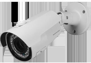 IP kamera 3MP